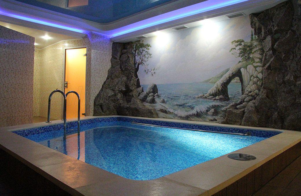 Атмосфера здоровья, банный комплекс
